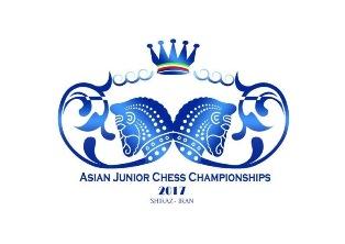 مسابقات جوانان آسیا