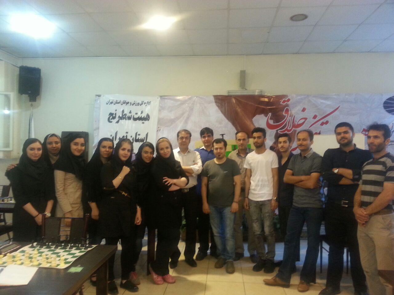 اعلام اسامی قبول شدگان دوره مربیگری شطرنج درجه سه تهران