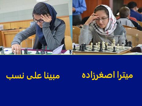 مسابقات چشمه ترکیه