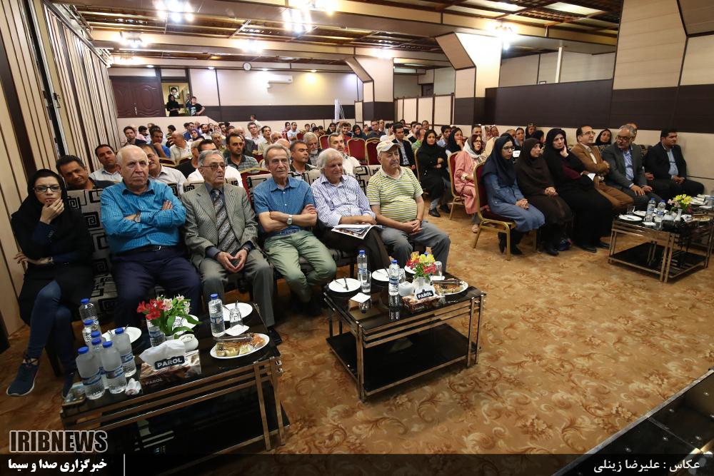 مراسم اختتامیه سومین دوره مسابقات شطرنج بین المللی جام پایتخت