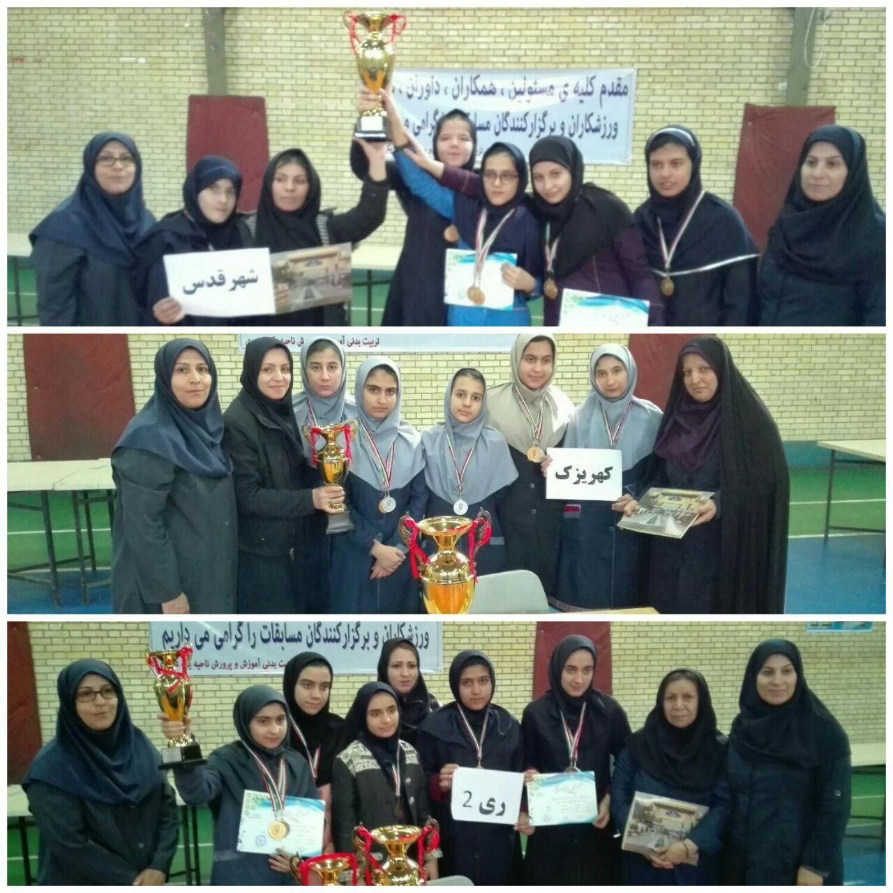 مسابقات شطرنج آموزشگاه های شهرستان های تهران