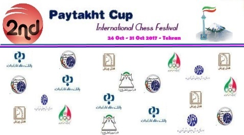 حامیان دومین دوره مسابقات بین المللی جام پایتخت